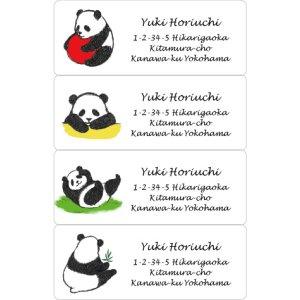画像1: パンダのアドレスラベル