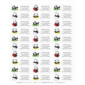 画像3: パンダのアドレスラベル