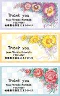花のデザインY376