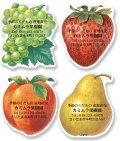 果物のデザインY178