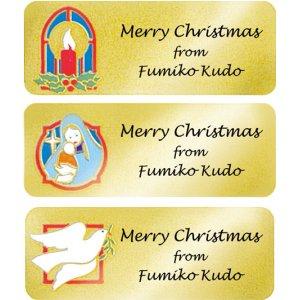 画像1: キラキラ☆クリスマスのデザイン