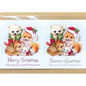 画像2: クリスマスの可愛い動物たちの封印シール