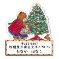 クマの親子のクリスマス