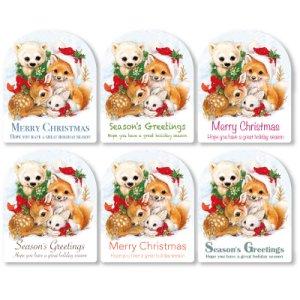 画像1: クリスマスの可愛い動物たちの封印シール