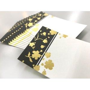 画像3: 片面 ミニカード(印字はできません)金の箔がキラキラ