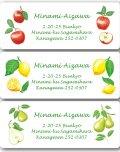爽やかな春夏オススメの果物デザイン
