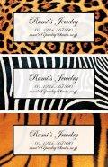 ジャガー、キリン、シマウマ、トラ、ヒョウのアニマル柄デザイン
