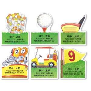 画像2: ゴルフのシール!