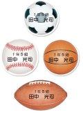 サッカーや野球、バスケ、ラグビーボールのデザイン