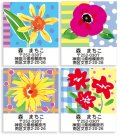 カラフルな花のデザイン!