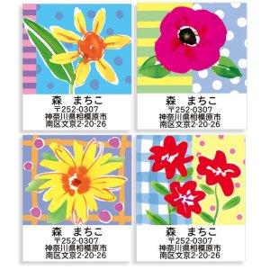 画像2: カラフルな花のデザイン!