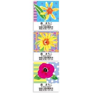 画像1: カラフルな花のデザイン!