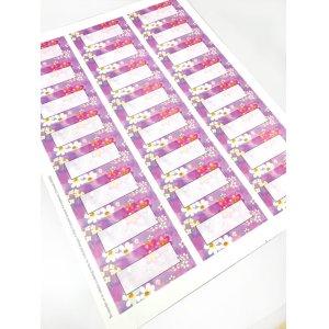 画像4: 紫の花が美しいアドレスラベル