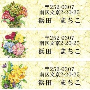 画像1: ベストセラー!花の水彩画イラスト