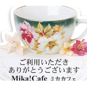 画像2: カップのデザイン