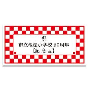 画像1: 赤×白のチェックA98