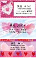 ピンクのハートのイラストのアドレスラベル
