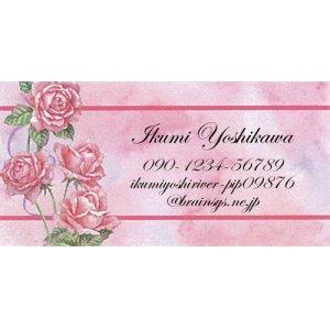画像1: ピンクのバラが美しい水彩画風デザイン