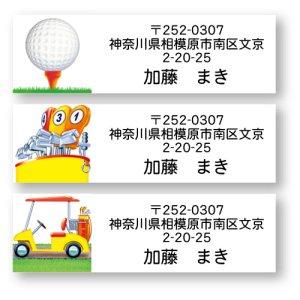 画像1: ゴルフのデザイン
