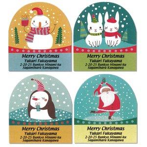 画像1: クリスマスの可愛い動物たち