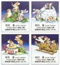 クリスマスを楽しむ動物たち!
