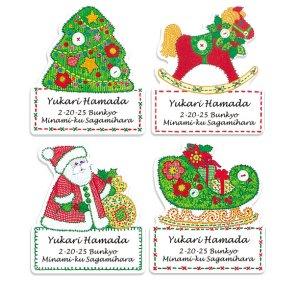 画像1: クリスマスのデザイン