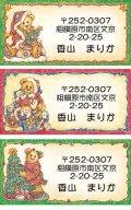 クリスマス×テディーベア
