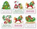 クリスマスのデザイン!