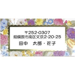 画像1: 金の箔×花のデザイン