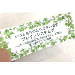 画像3: 葉っぱデザイン