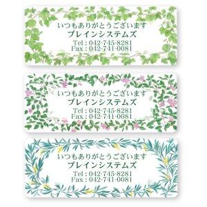 画像1: 葉っぱデザイン
