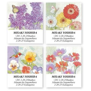 画像1: 花のデザイン