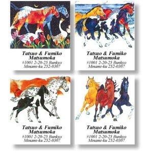 画像1: 馬のデザイン