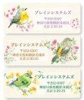鳥と木の花の華やかナチュラルデザイン