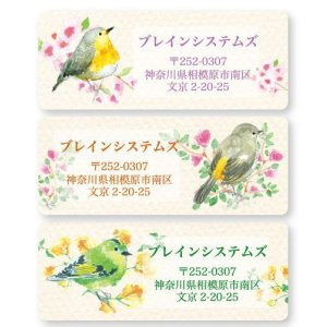 画像1: 鳥と木の花の華やかナチュラルデザイン
