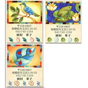 画像1: 鳥や蝶などのデザイン