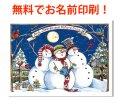 雪だるま3人?楽しそうな夜のクリスマスカード