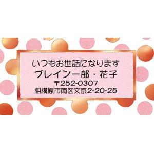 画像1: ピンクと茶色のキラキラが大人スウィート!