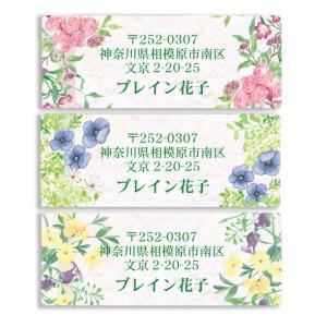 画像1: 華やかな草花のデザイン