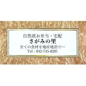 画像1: 金の箔×自然素材との組合せ!