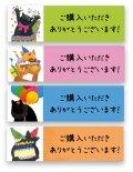 Happy×猫ちゃん