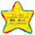 かわいい星のデザイン
