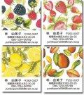 果物がいっぱいのデザイン