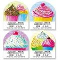 カップケーキのラベルY1783