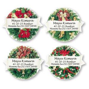 画像1: クリスマスリースのデザイン