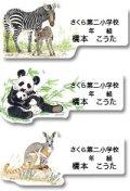 動物の親子のデザイン