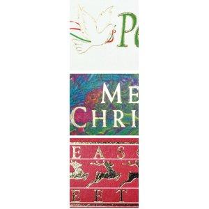 画像2: キラキラが美しい2行印字のクリスマスデザイン