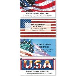 画像1: アメリカの国旗のアドレスラベル