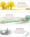 春夏秋冬のシンプルな風景デザイン