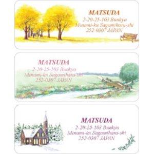 画像1: 春夏秋冬のシンプルな風景デザイン